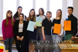 Всеукраїнська учнівська науково-практична конференція «Універсіада»