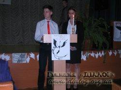 Конференція «Чорнобиль стукає у серце»