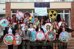 Акція до Всесвітнього Дня довкілля 2016