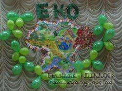 Екологічне свято «ЗЕМЛЯ – НАШ ДІМ» до Дня захисту Землі