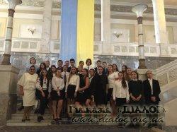 Екскурсія 10-А класу до Верховної Ради України