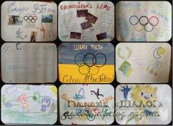 Олімпійський тиждень 2016