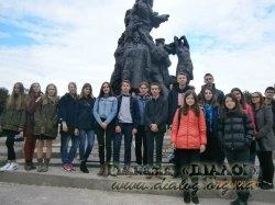 Екскурсія 10-Б класу приурочена 75 річниці трагедії Бабиного Яру
