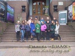 Екскурсія 9-Г класу до Національного науково-природничого музею