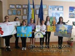 Привітання військовослужбовців, які перебувають у зоні АТО, з Днем Захисника України