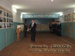 День Збройних Сил України 2016