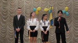 День соборності України 2017