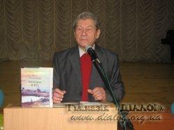 Зустріч з  Засенком П.П.