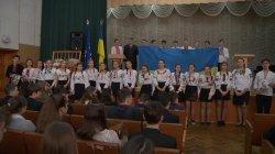 Заходи до 100 річниці з початку Української національно-визвольної революції 1917-1921 років.
