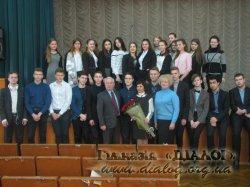 Зустріч гімназистів з поетесою Олесею Франко