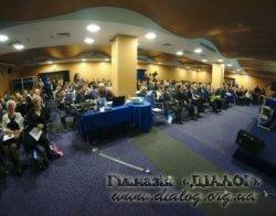 Міжнародна конференція «Фундаментальні принципи сталого миру»