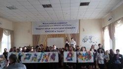 Конференція ПАШ ЮНЕСКО «Видатні місця та культурна спадщина ЮНЕСКО в Україні»