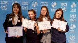 VІІІ регіональна конференція старшокласників «Модель ООН. Київ-2017»