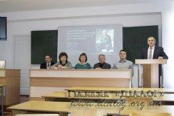 VI Міжрегіональна науково-практична конференція «Астрономія і сьогодення»