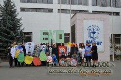 Акція «Екологічний карнавал» до Дня довкілля