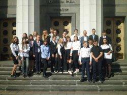 Екскурсія 8-Г класу до Верховної  Ради України
