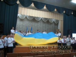 День захисника України 2017