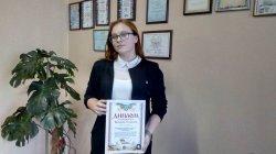 Конкурс «Моя Україна»