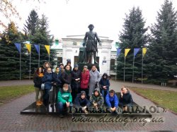 Тур «Полтавщина - живий підручник історії»