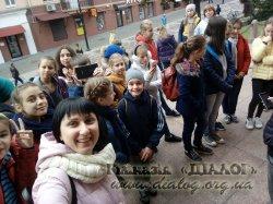 Тематична екскурсія «Я пізнаю історію свого міста» для учнів 6-А та 6-В класів