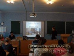 Заняття Школи молодого спеціаліста «Роль фізики у формуванні компетентностей учнів»
