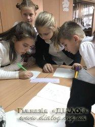 «Математична карусель» для  учнів 5-х класів