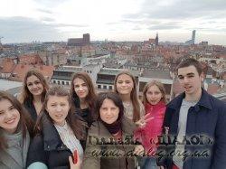 Міжнародна Олімпіада з креативності «Destination Imagination» у Вроцлаві
