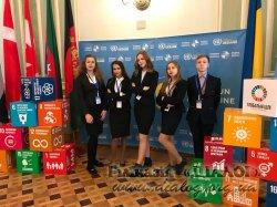 Модель Організації Об'єднаних Націй – 20 років в Україні