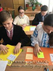 Лепбук – інтерактивний дослідницький проект школяра