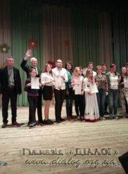 ХІІ Міський фестиваль-конкурс авторської пісні та співаної поезії молодих авторів і виконавців