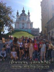Екскурсія 5-В класу «Історичний центр Києва»