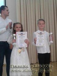 Cвято з відзначення спортивних досягнень учнів Дарницького району