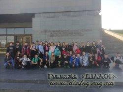 Екскурсія 7-А та 7-В класів до Національного музею історії України у Другій світовій війні