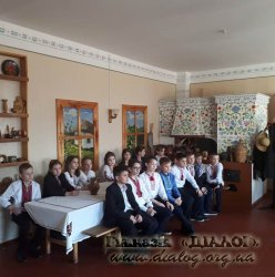 День української писемності 9 листопада 2018