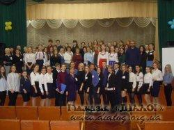 Конференція до Всесвітнього дня міст «Місто для життя. Урбанізація як джерело глобального розвитку та соціальної інтеграції малих міст України»