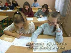 Конкурс на знання німецької мови «Орлятко»