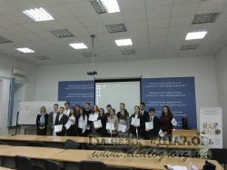 Науково-практична конференція «Проблеми інтеграції України у світовій економіці»