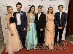Х конференція старшокласників «Модель ООН: Сканді-2018»