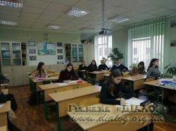 Контрольна робота з української мови та літератури учнів–членів МАН