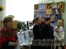 Народознавча година «Світле Різдво у народних традиціях»
