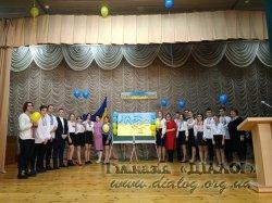 Сторіччя Акту Злуки. День Соборності України