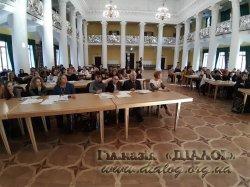 Проект «Громадський бюджет діти (Evorank)»
