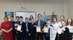 Лицарський турнір серед учнів 7-х класів
