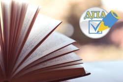 Про порядок проведення державної підсумкової атестації учнів 9, 11 класів гімназії «Діалог» у 2018-2019 н.р.