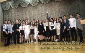 Захід до річниці проголошення Карпатської України