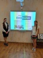 Презентація дитячих проектів EVORANK