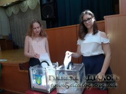 Вибори депутата Дитячого парламенту Дарницького району