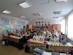 Тиждень миру у нашій гімназії