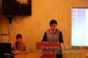 Засідання педагогічної ради гімназії «Діалог» 14.11.2019