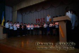 Проект «Голодомор 1932-1933 років - біль серця усієї України»